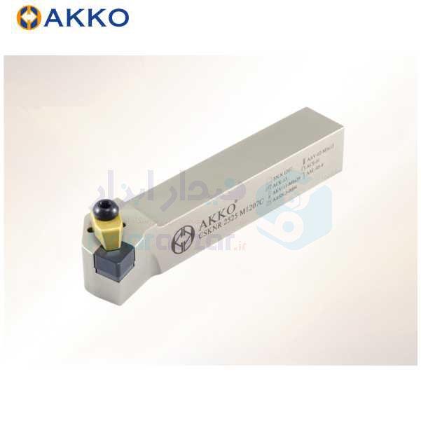 هلدر تراشکاری روتراش سیستم روبند 25x25 الماس SN 1207 اکو AKKO کد محصول CSKNR/L 25x25 M1207C