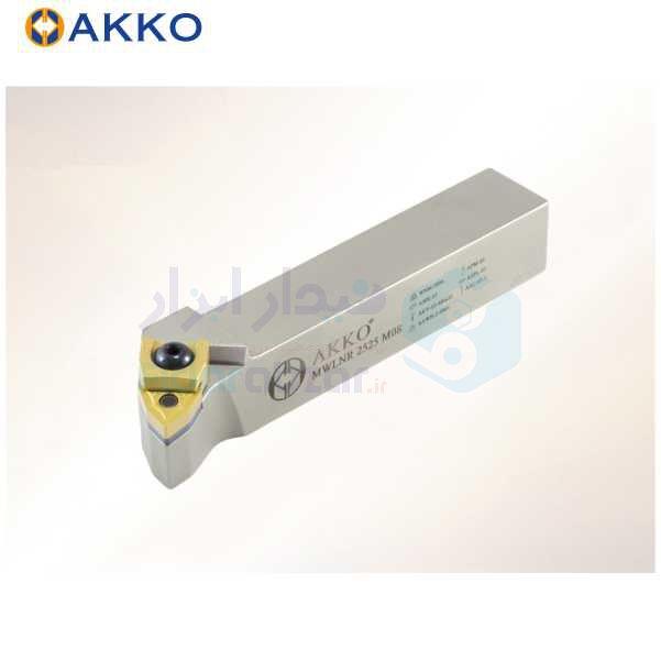 هلدر تراشکاری روتراش کلمپی 16x16 الماس WN 0604 اکو AKKO کد محصول MWLNR/L 16x16 H06