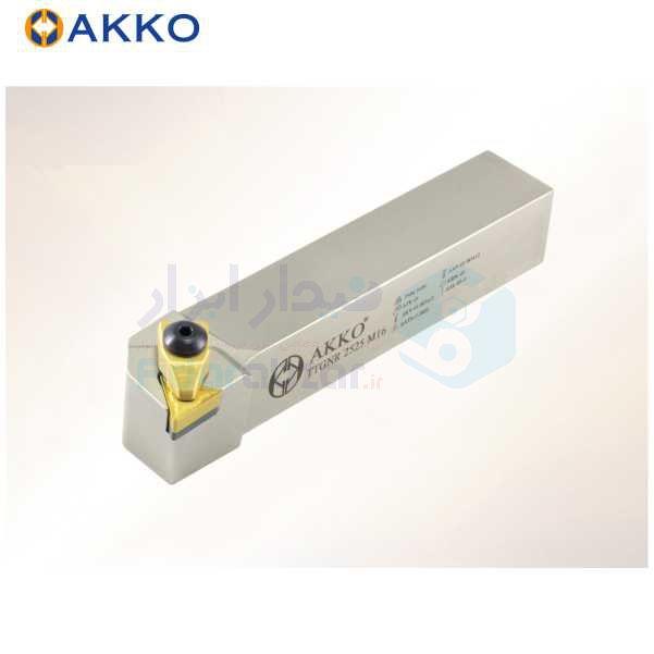 هلدر تراشکاری روتراش سیستم روبندی 20x20 الماس TN 1604 اکو AKKO کد محصول TTGNR/L 20x20 K16