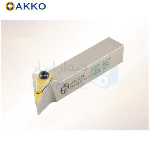 هلدر تراشکاری روتراش سیستم روبندی 20x20 الماس VN 1604 اکو AKKO کد محصول TVHNR/L 20x20 K16