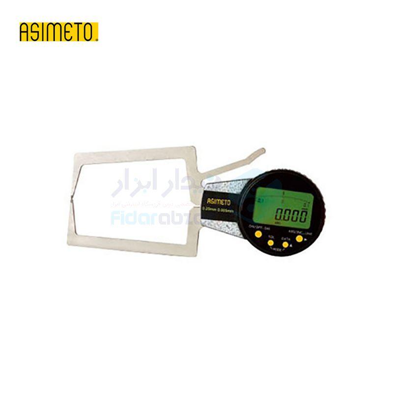 نقشه پرگار خارج سنج 0-20 میلیمتر دیجیتال دقت 0.005 میلیمتر اسیمتو ASIMETO کد AS-404-21-0