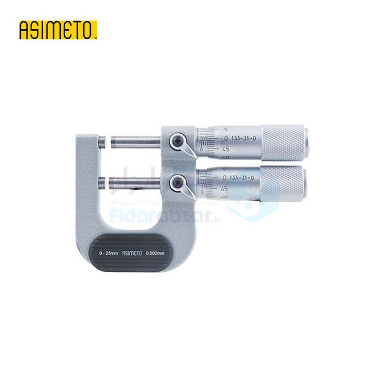 ریزسنج پیچ ورنیه 0-25 میلیمتر دقت 0.001 اسیمتو ASIMETO کد AS-133-01-0
