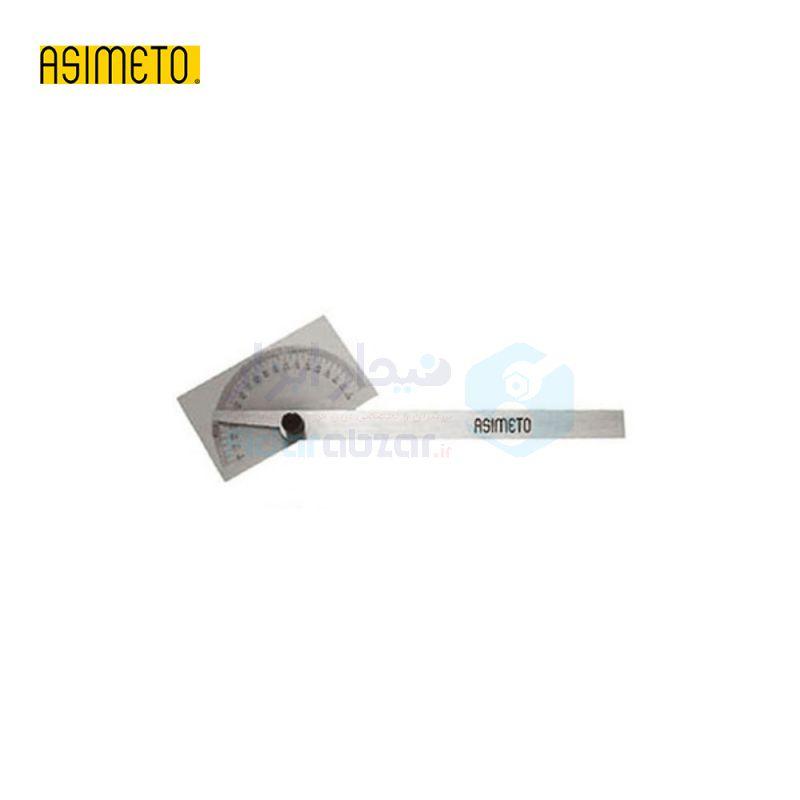 نقاله (زاویه سنج) ساده 180 درجه طول خط کش 15 سانت اسیمتو ASIMETO کد AS-490-01-1