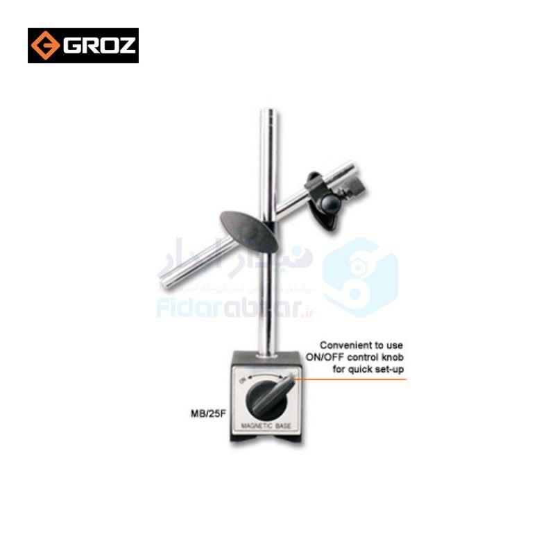 پایه ساعت اندیکاتور و شیطانکی سایز 25 سانت مگنتی 60 کیلوگرم گروز GROZ کد GRZ-MB-25F