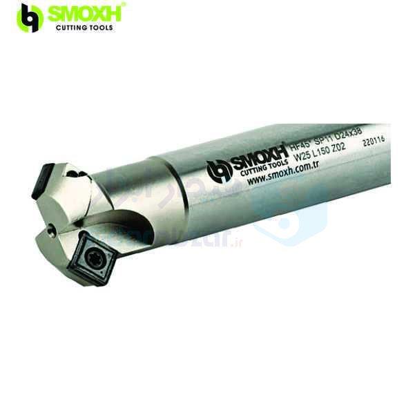 فرز خزينه (مته خزینه) قطر 31 زاويه 45 درجه طول کل 150 ميليمتر اينسرت SP.. 090408 اسموکس SMOXH کد محصول HF45 SP11 D31 45 W32 L150 Z03
