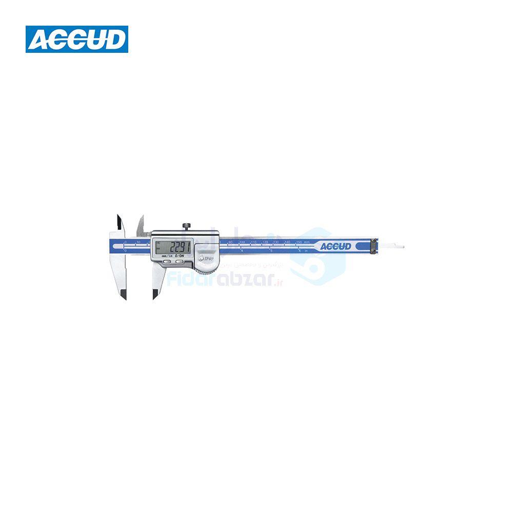 کولیس دیجیتال 15 سانتی متر دقت 0.01 قاب فلزی ضد آب اکاد ACCUD کد ACD-112-06-12