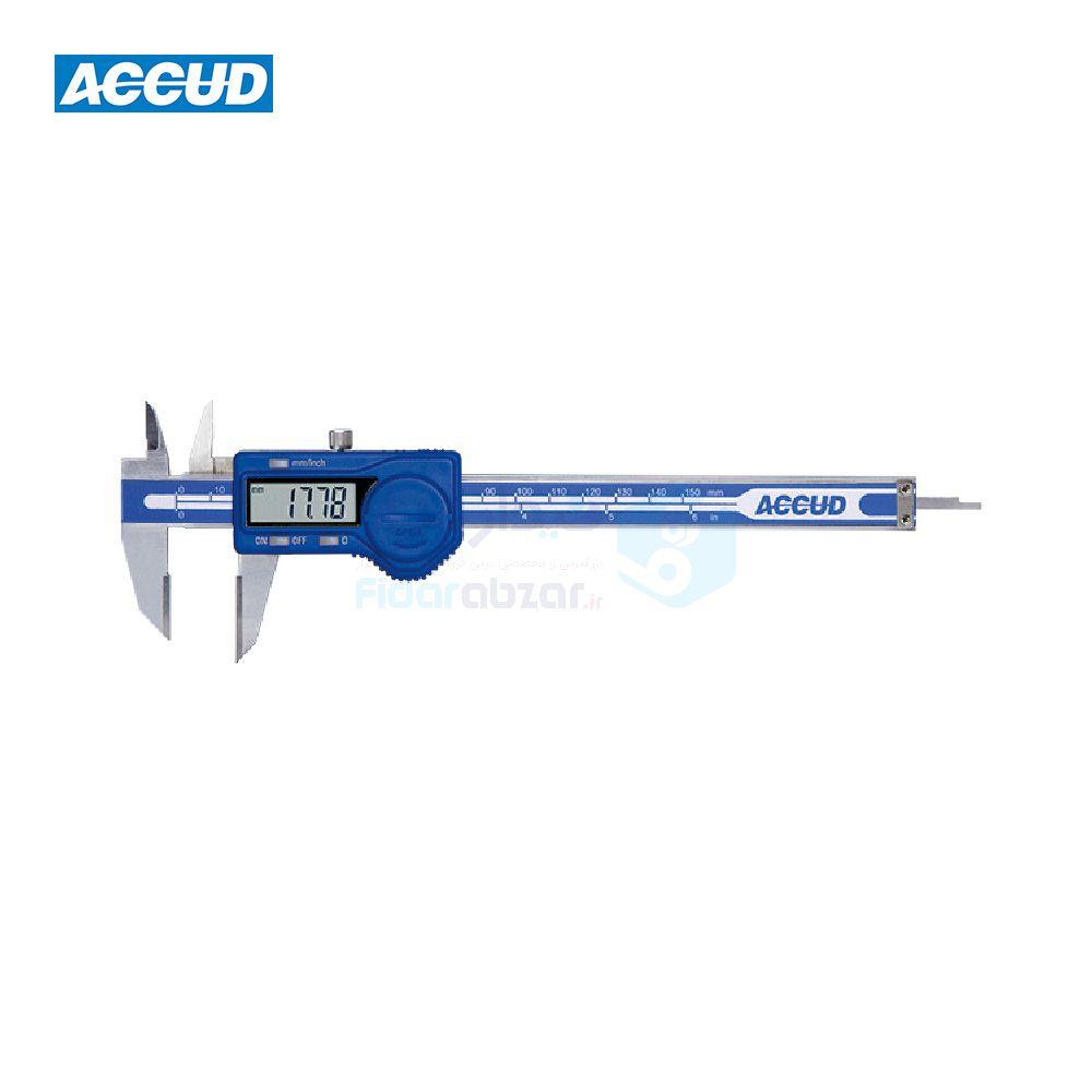 کولیس دیجیتال 15 سانت فک نامتوازی کارباید دقت 0.01 اکاد ACCUD کد ACD-155-006-11