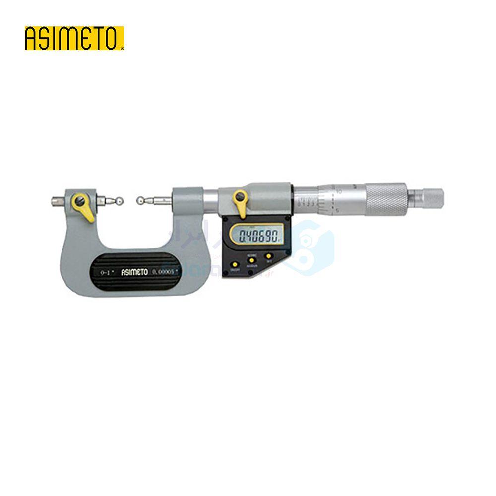 ریزسنج چرخدنده دیجیتال 25-50 میلیمتر دقت 0.001 اسیمتو ASIMETO کد AS-118-32-8