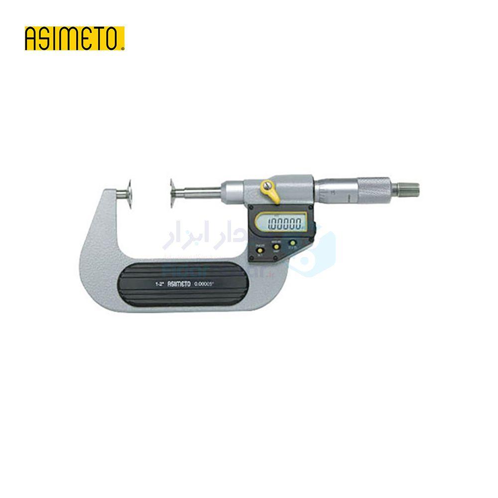 ریزسنج دیجیتال 75-100 میلیمتر فک بشقابی (دیسکی) دقت 0.001 اسیمتو ASIMETO کد AS-145-04-0