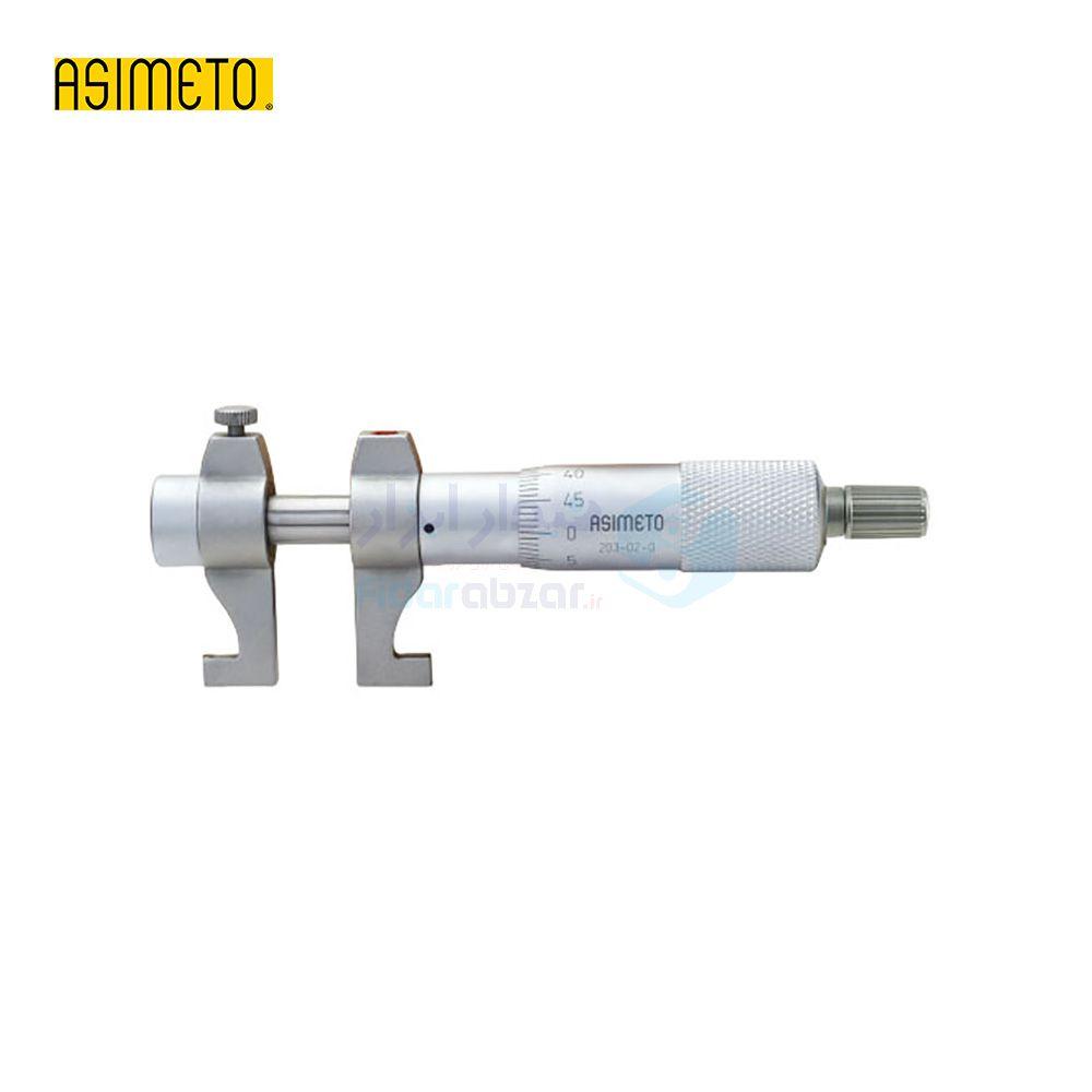 ریزسنج داخل سنج 150-175 ورنیه دقت 0.001 اسیمتو ASIMETO کد AS-203-07-0