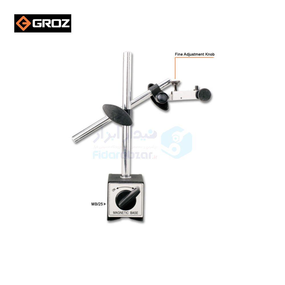 پایه ساعت اندیکاتور و شیطانکی سایز 25 سانت مگنتی 40 کیلوگرم گروز GROZ کد GRZ-MB-25P