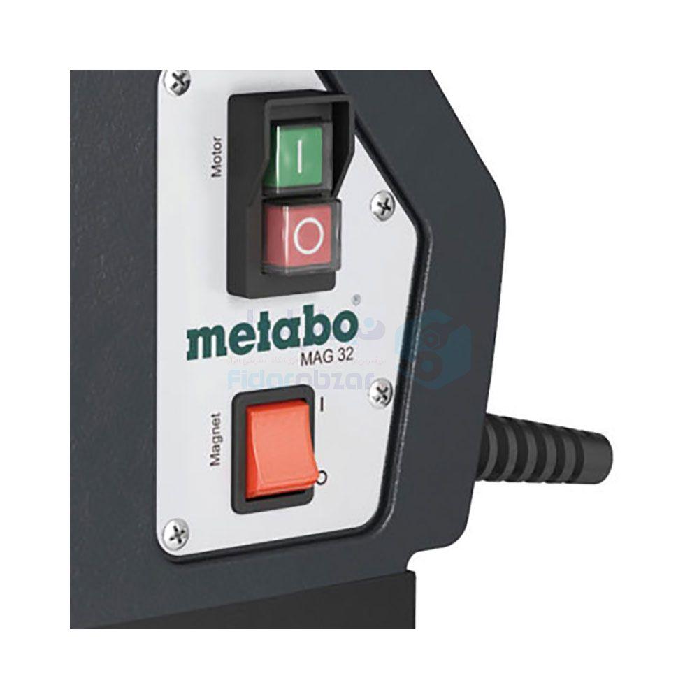 دریل مگنتی 1000 وات متابو METABO کد MAG 32